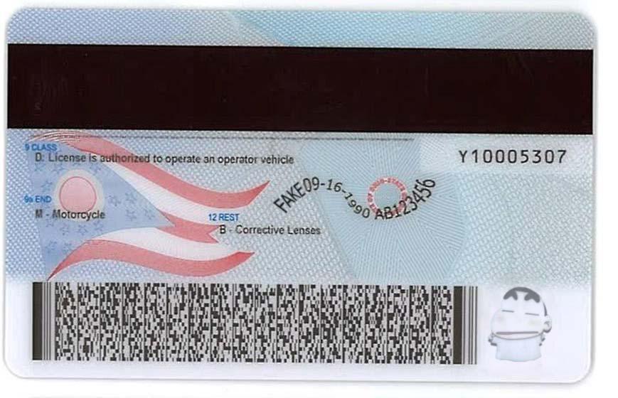 Ohio ID